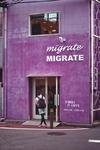 Migrating!