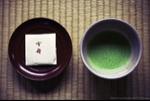 抹茶 (Maccha)