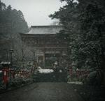 In Kurama