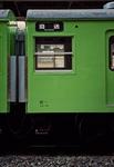 Train to Nara