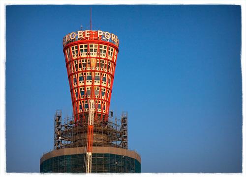 kobe_tower01