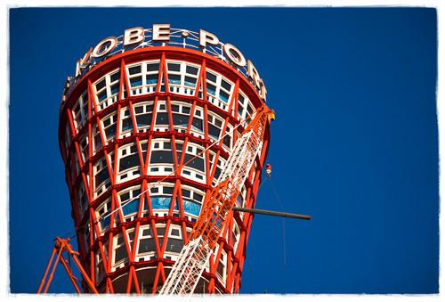 kobe_tower02