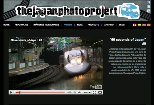 thejapanphotoproject02